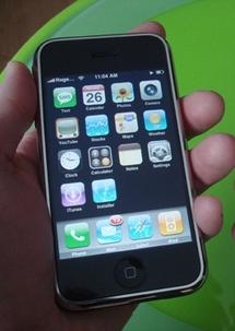 Fin de l'exclusivité de commercialisation du smartphone de la « grosse pomme » (ADLC, déc. n° 10-D-01, 11 janv. 2010, relative à des pratiques mises en œuvre dans la distribution des iPhones), par Frédéric Nadaud, Docteur en droit.