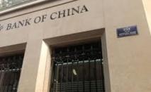 La Banque de Chine fait condamner le GAN pour une télésurveillance défectueuse de Fichet Bauche/Gunnebo (Cass. 24 mai 2012)