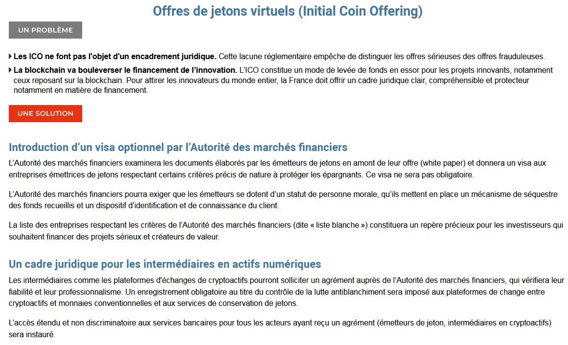 III. Loi PACTE : un véritable atout pour les ICO et les jetons (français) ? #directdroit