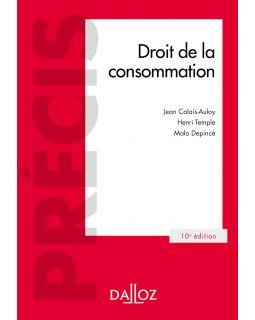 Fraudes... ou la faillite du Droit de la consommation. Un livre de Ingrid KRAGL fait le point.