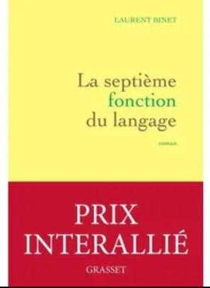 """Entre l'oral et l'écrit, de la procédure à la littérature, de vrais-faux opposés, le concept de """"littérature orale""""."""