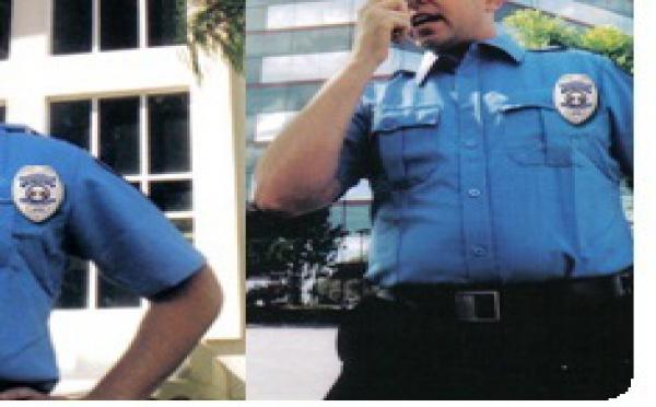 L'agent de surveillance ne peut pas avoir un casier judiciaire (loi 12 juillet 1983). Comment lire la règle en essayant de lui faire dire exactement l'inverse de ce qu'elle dit (Cass. Chambre Criminelle 10 octobre 2007).